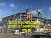 正规出国劳务-澳洲-建筑工招钢筋工木工瓦工月入3万以上
