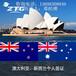 出国劳务急招澳洲欧洲加拿大保签项目春节过后可出国