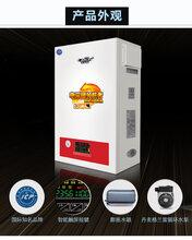 佳弗斯电采暖壁挂炉三相电水地暖煤改电暖气片24KW