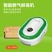厂家直销冷触媒负离子臭氧机/家用小型臭氧空气净化器