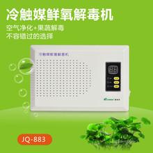 活氧机新款臭氧机上市厂家直销