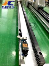 齿轮齿条模组直线滑台线性模组上银TBI导轨滑块伺服电机机械手臂