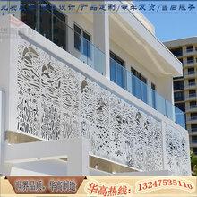 铝单板价格幕墙材料可根据客户图案铝单板定制生产厂家图片