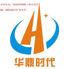 湖北省执业药师代报名有哪些要求?