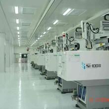 乐东实验室设备公司,乐东实验室装修标准,乐东实验室实验室设备