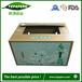 国外农场专业果蔬包装运输蜡纸箱