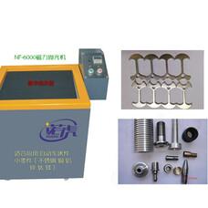 研磨机,抛光机,不锈钢针,研磨液