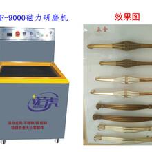 供应非标厂家直销便携式电动去内孔不锈钢管变频去毛刺机图片