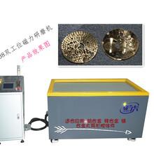 金属去毛刺铝合金去毛刺磁力抛光机诺虎NF-8808图片
