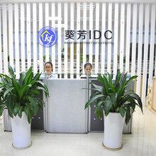 供应香港服务器租用托管业务香港葵芳自建机房