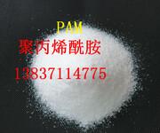 佛山聚丙烯酰胺生产厂家,聚丙烯酰胺絮凝剂哪家好?图片