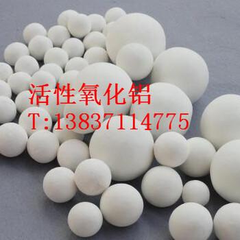 四川活性氧化铝生产厂家,氧化铝球规格齐全