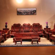 东阳和谐红木家具厂家直销大红酸枝沙发组合客厅沙发实木家具红酸枝红木家具实木沙发