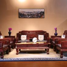 东阳和谐红木家具厂家直销大红酸枝家具实木沙发客厅组合红酸枝家具实木沙发客厅组合