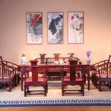 东阳和谐红木家具厂家直销酸枝枝实木家具大红酸枝茶桌7件套红酸枝家具实木家具