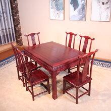 东阳和谐红木家具厂家直销酸枝木红木家具大红酸枝家具餐桌组合7件套红木家具
