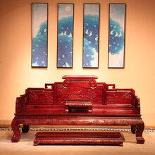 东阳和谐红木家具厂家直销实木家具大红酸枝罗汉床组合酸枝木家具红酸枝罗汉床组合