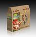 石家莊包裝廠印刷廠定做瓦楞紙盒手提袋石家莊定做紙盒紙箱