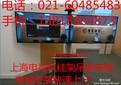 上海电视机挂架多少钱安装电视挂架怎样安装液晶挂架图