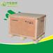 枣庄钢边箱生产厂家莱芜钢边箱生产厂家淄博钢边箱生产厂家