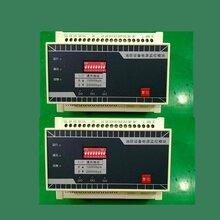 消防电源监控模块双电压信号传感器V2电源设备监控系统