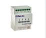 照明控制模塊4路16A智能開關遠程控制12V智能照明控制器