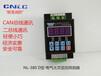 火灾预警系统NL-380D漏电探测器剩余电流式监控器单回路电气火灾监控器