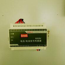 电压电流信号传感器消防电源探测器三相电源监控器双电压监控模块