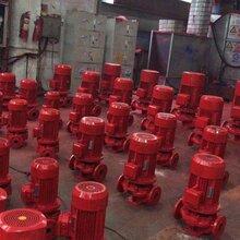 江蘇室內消火栓給水加壓泵多少錢一臺實時報價圖片
