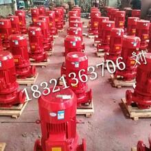 山西室外消火栓泵哪家公司便宜?您的不二之选图片