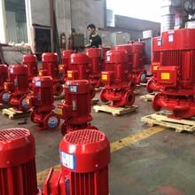 广西室外消火栓泵哪家公司价格低?欢迎点击查看图片