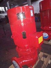 郴州消防喷淋泵价格