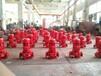 海拉爾室內消火栓泵價格