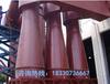 化肥厂专用除尘设备