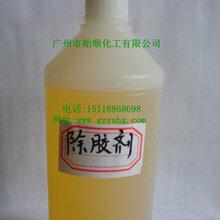 除胶剂(除软胶)Q/YS.702(贻顺牌)瓷砖除胶剂高效除胶剂图片