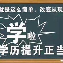 赤峰优游彩票5.0人学历提升服务的机构