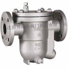 浮球式疏水閥桶式疏水閥冷凝水大排量閥門不銹鋼疏水閥批發圖片