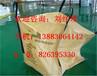 銅仁噸袋訂做銅仁噸袋生產商銅仁噸袋批發商