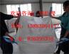 貴州太空包訂做貴州編織袋廠家貴州集裝袋廠家