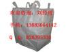 貴州集裝袋訂做貴州噸袋訂做加工貴州噸袋廠家電話