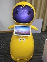 智能家用陪伴机器人娱乐机器人