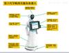 多功能服务机器人(迎宾机器人)