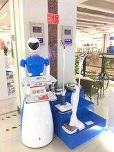 智能无轨送餐机器人餐厅的好助手送餐机器人