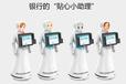 武汉税务机器人(多功能服务机器人)Alice