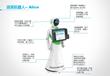 AI是什么推动着和加速AI时代的到来