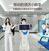 湖南人工智能营销客户机器人