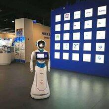 科技馆讲解员是个机器人——苏州穿山甲讲解机器人