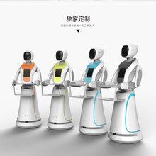 送餐机器人、娱乐机器人智能机器人餐厅厂家解决方案