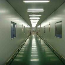 黔东南实验室净化装修黔东南实验室净化工程黔东南实验室净化