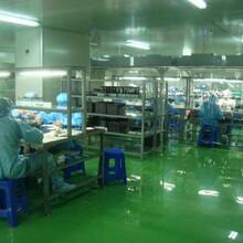 广西实验室装修广西实验室装修公司广西实验室净化装修